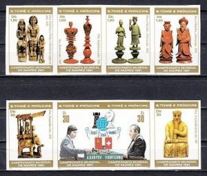 St. Thomas, Scott cat. 618-624. World Chess Championship, IMPERF issue.