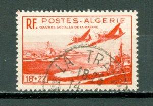 ALGERIA SEMI-POSTAL #B56...USED NO THINS...$8.00