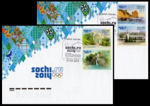 RUSSIA 2012 Sochi Winter Olympic Games Black Sea Coast Tourism 2 FDCs