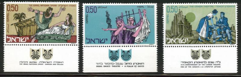 ISRAEL Scott 440-2 Theater set with tabs 1971 MNH**