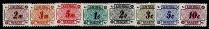 Malta J32-9 MNH Numeral, Postage Due