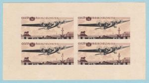 RUSSIA C75a AIRTMAIL  MINT NEVER HINGED OG ** NO FAULTS VERY FINE! - L985