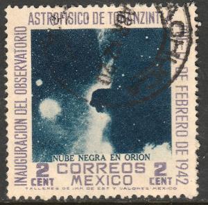 MEXICO 774, 2cents Tonanzintla Observatory Astrophysics. USED. VF. (727)