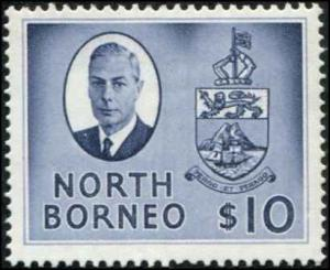 North Borneo SC# 258 SG# 370 Coat of Arms $10.00 MNH