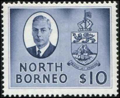 North Borneo SC# 258 SG# 370 Coat of Arms $10.00 MNH