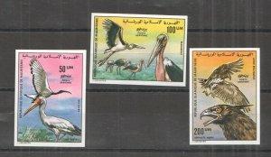 M1135 IMPERFORATE 1976 MAURITANIA FAUNA BIRDS !!! RARE #547-549 1SET MNH