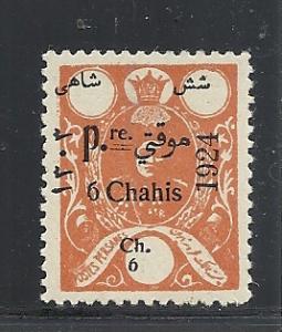Iran #684 mint cv $20.00