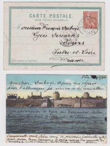FRANCE OFFICE IN TURKEY 1900 Sc 26 ON PPC CONTANTINOPLE-PERA Cds INDRE ET LOIRE