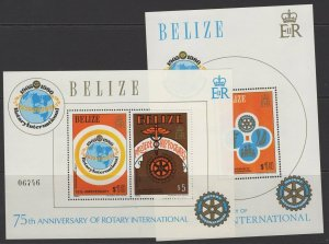 BELIZE SGMS613 1981 75TH ANNIV OF ROTARY INTERNATIONAL MNH