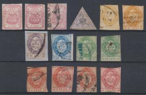 COLOMBIA 1865 Sc 35-42, 37a, 42a & 42b Yv 28-33a (14x) FULL SET MINT/USED €387++