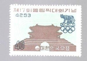 South Korea 1960 - M - Scott #310 *