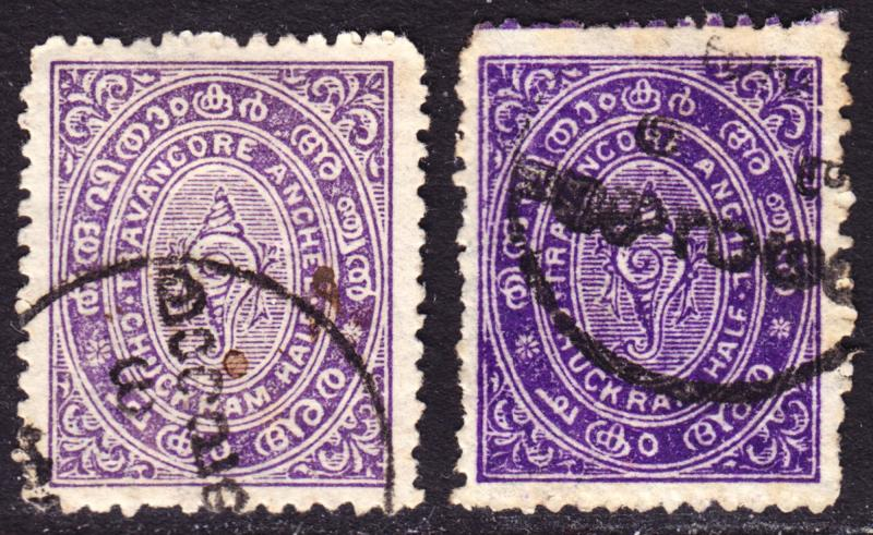 India Travancore Scott 4, two shades, F to VF used.