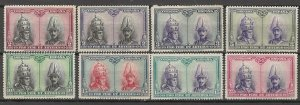 COLLECTION LOT # 3780 SPAIN  8 SEMI POSTAL MH STAMPS 1928 CV+$13