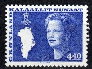 Greenland #133  MNH CV $3.25 (P655)