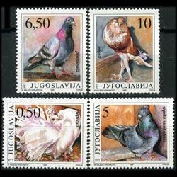 YUGOSLAVIA 1990 - Scott# 2057-60 Pigeons Set of 4 NH