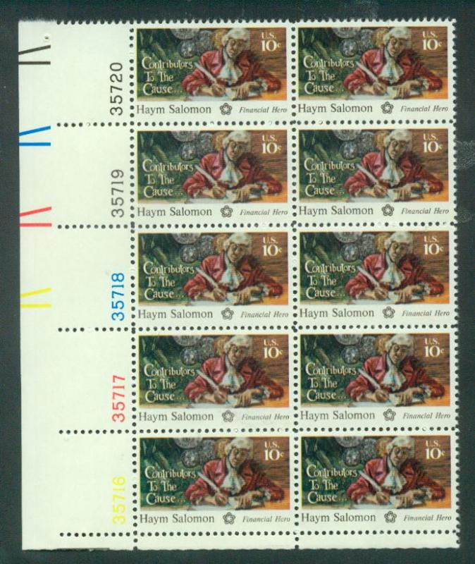 U.S. Scott 1561 VF MNH Plate Block of 10