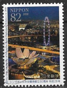 Japan ~ Scott # 4065j ~ Used ~ Singapore Flyer Ferris Wheel