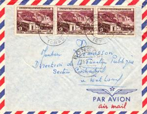 French Equatorial Africa 5F FIDES (3) 1961 Bongor, Tchad Airmail to Fort Lamy...