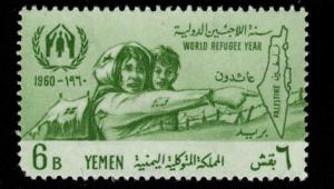 Yemen Scott 97 MNH** issued 1960