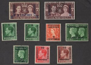 9 BRITISH MOROCCO AGENCIES All Different Stamps (C80)