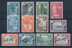 [96443] Aden Qu'aiti Hadhramaut 1963 Definitives Artisan Agriculture  MNH