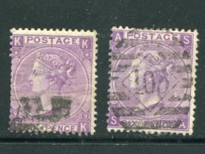 Great Britain #51 Plates 8 and 9 F-VF