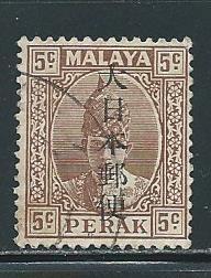 Malaya Perak N34 5c Occupation single Used