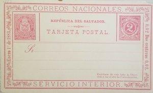 A) 1895, EL SALVADOR, POSTAL STATIONARY, COATS OF ARMS, XF