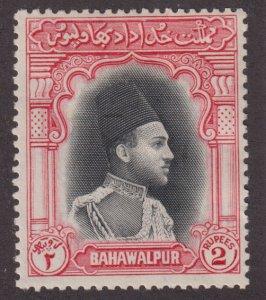 Pakistan Bahawalpur 19 Amir Khan V 1949