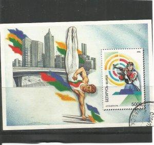 #163 1996 Summer Olympic Games, Atlanta
