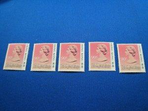 HONG KONG  -  SCOTT # 496a  -  DEALERS LOT OF 5     MNH