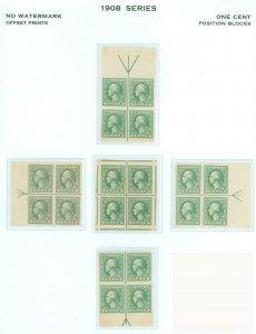 US Scott #531 Centerline & Arrow Blocks/4, Mint-XF-NH/Hinged (DK-4-21-21)
