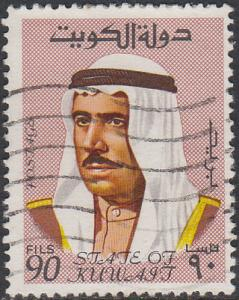 Kuwait #412 Used