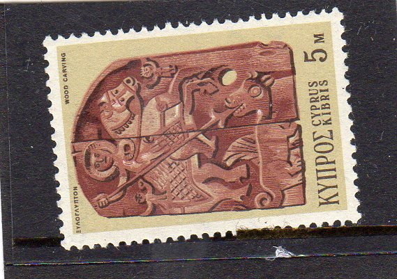 Cyprus wood carvings mnh hipstamp