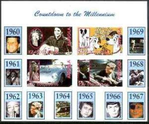 Angola 1999 Countdown to the Millennium #07 (1960-1969) i...