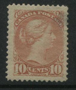 1897 Canada QV 10 cents dull  rose Small Queen mint o.g. and VF