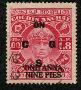 India - Cochin SC# O74 (SG# O83)  o/p 1a6p on 1a8p Used