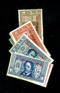 Italian Colnies #1-8 MINT FVF OG LH NH Cat$13
