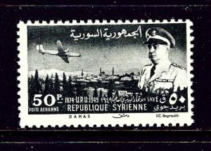Syria C155 MNH 1949 issue