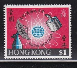 Hong Kong Scott # 252 VF-NH-OG nice color scv $ 25 ! see pic !