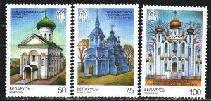 Belarus. 2000. 342-44. Churches, architecture. MNH.