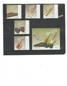 JORDAN: Sc.1916-21 /**MUSICAL INSTRUMENTS** /  Set & Sov Sheet - MNH