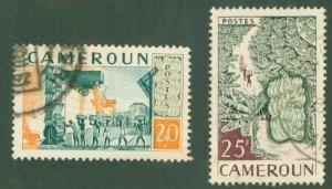 CAMEROUN 334-35 USED BIN$ 1.20