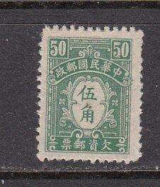 China SC# J83  1944 50c Postage Due NGAI h