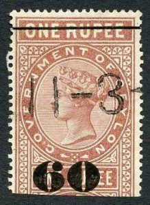 Ceylon QV SGT74 60c on 1r Red-brown Telegraph Stamp Wmk Crown CA (Narrow)