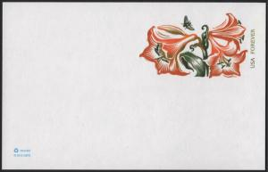 SC#UX646 (35¢) Fanciful Flowers Postal Card (2015) Unused