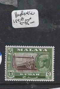 MALAYA JOHORE (P1605B)  SULTAN $5.00  SG 114A   MNH