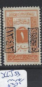 SAUDI ARABIA (P2702B)   POSTAGE DUE  SC LJ53   MOG