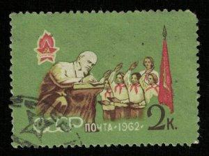 1962, USSR, 2Kop (TS-402)