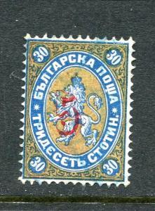 Bulgaria 1884 Sc 20 Mi 22 Overprint 5 30s Used CV $100 6405